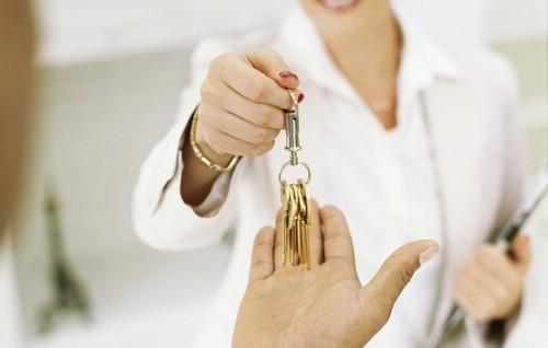 ключ от номера